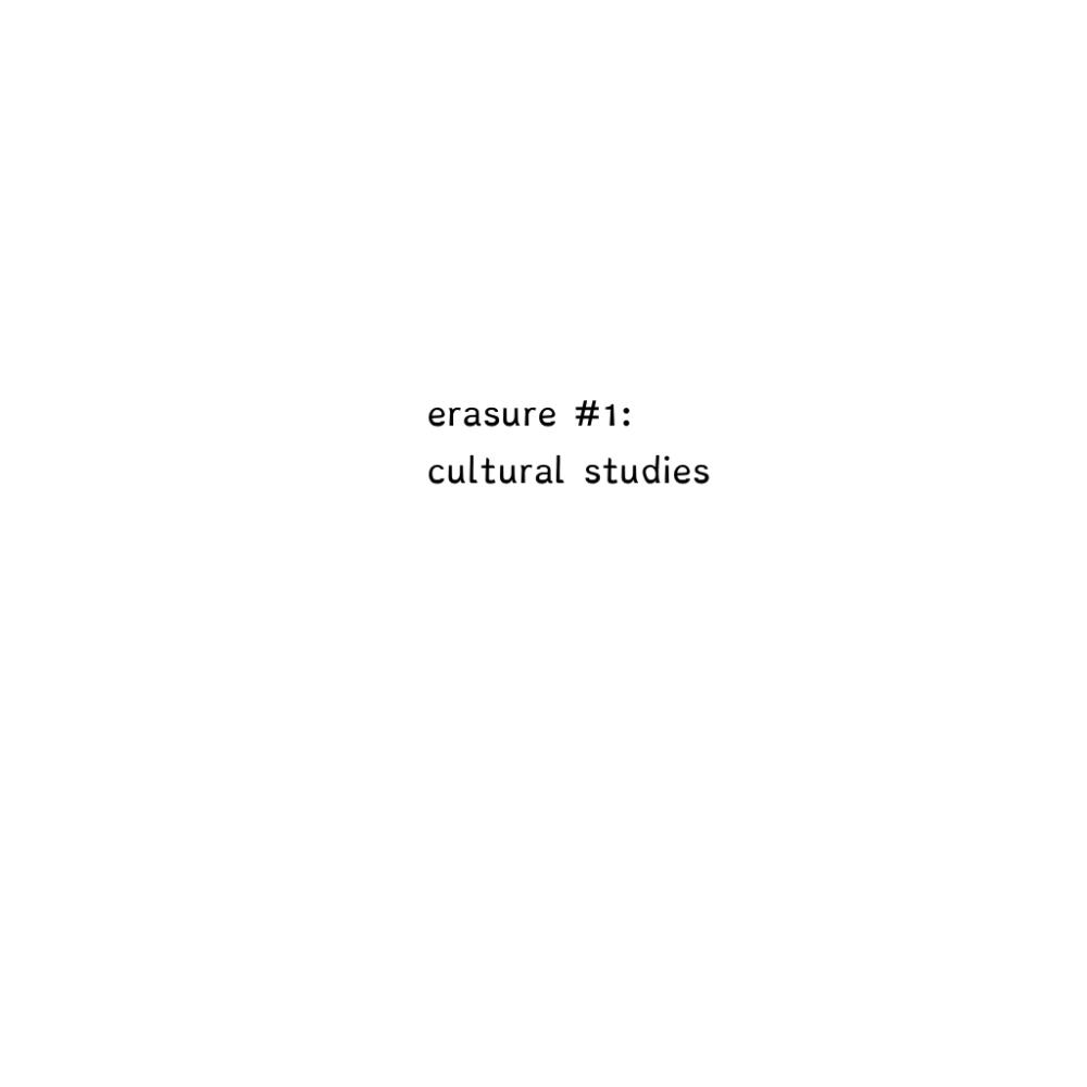 erasure_n1