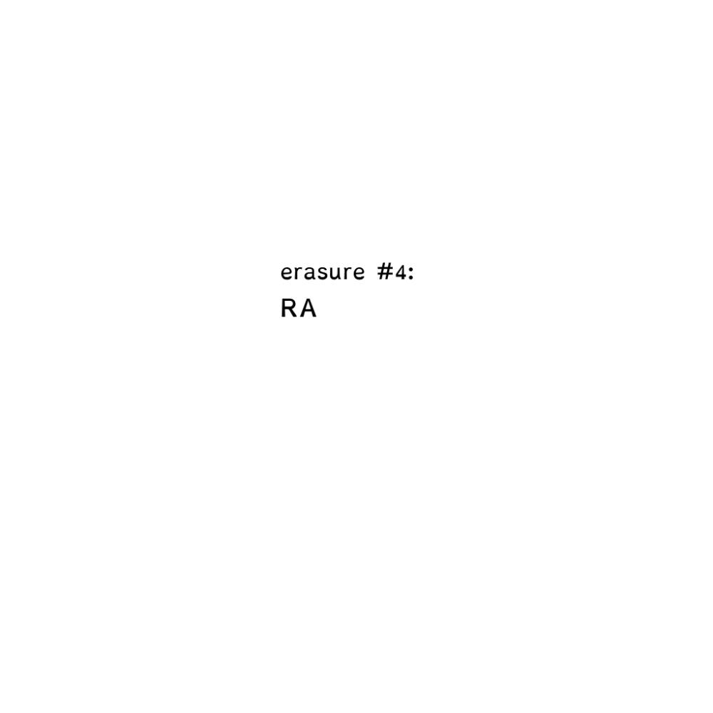 erasure_n4